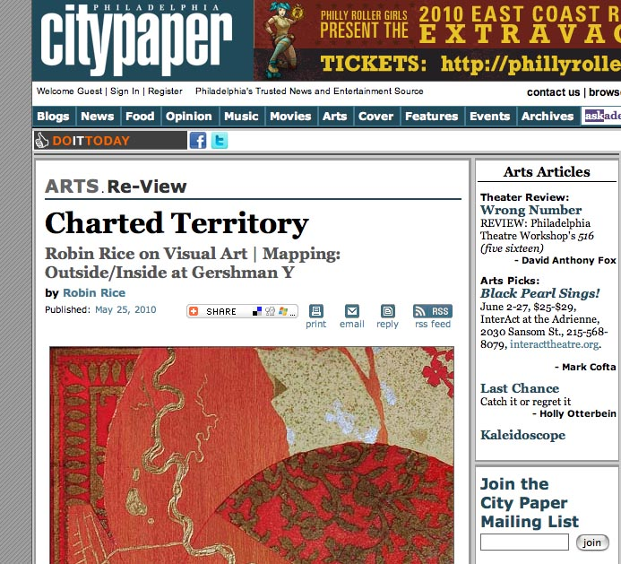 Screen grab from the Philadelphia City Paper website